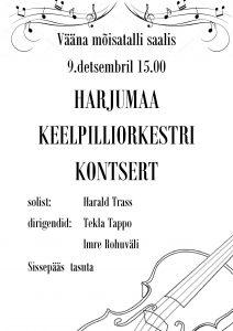 hko-kontsert